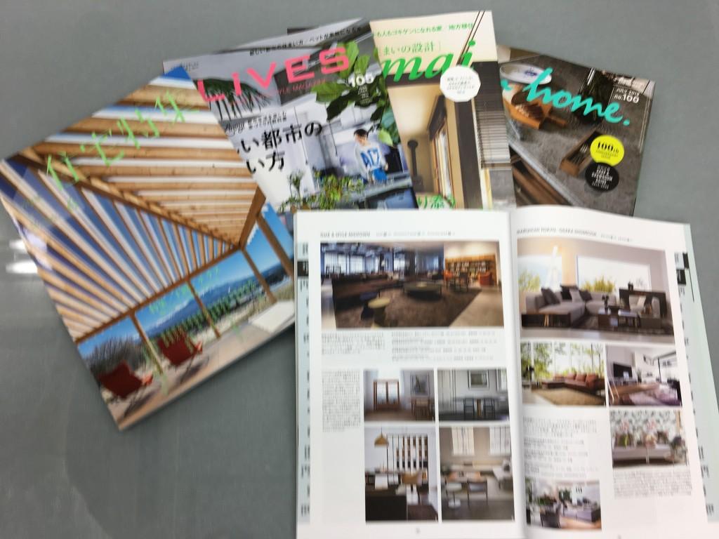 三重県 津市 アポアスタジオ 建築家とつくる家 家づくりに役立つ 雑誌 6月号