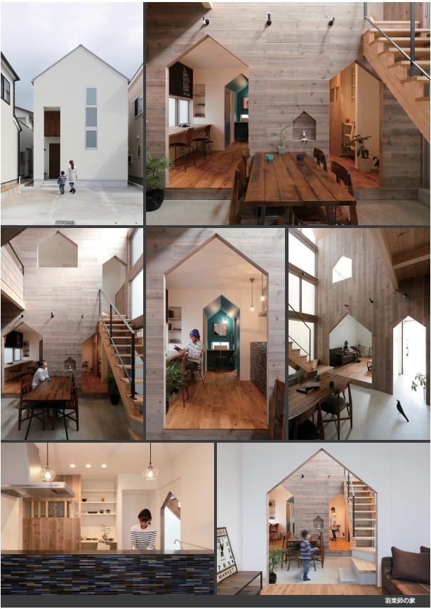 羽束師の家 アンティークなインテリアが映える 物語に出てくるような空間 明るく開放的な空間