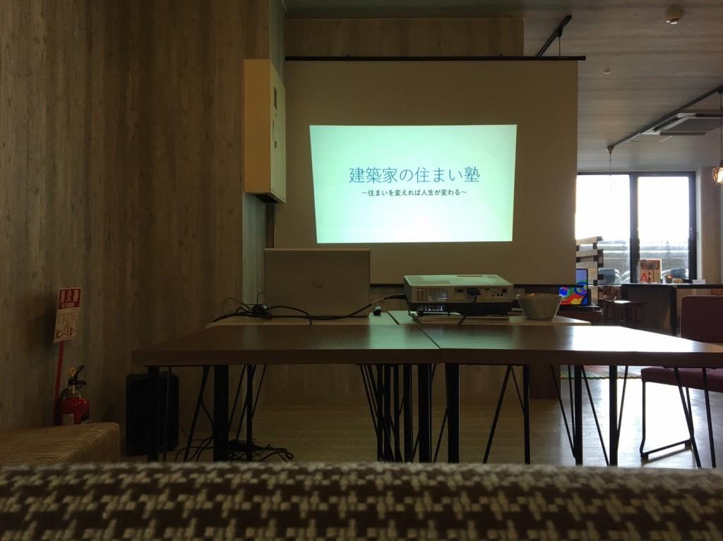 2019年7月21日 三重県 津市 アポアホテル4階 建築ギャラリー展 建築家の住まい塾セミナー
