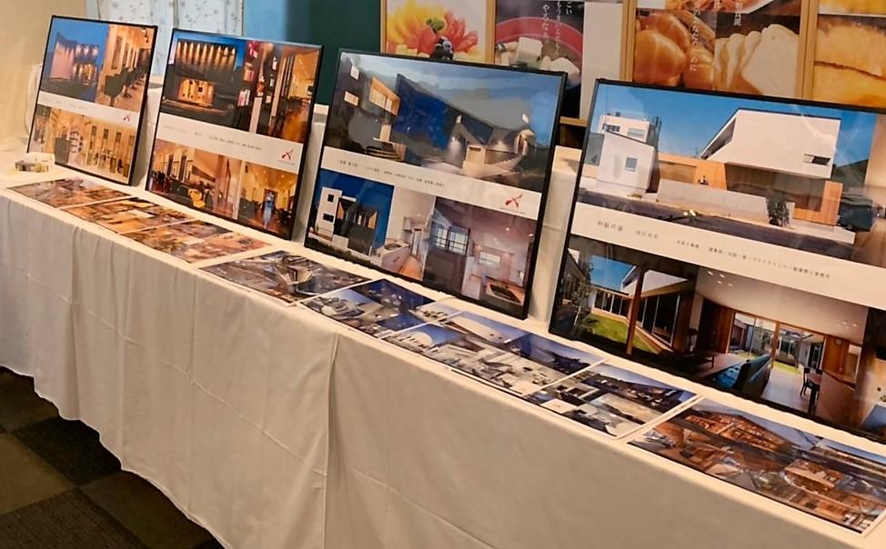 三重県四日市市 アポアホテル四日市2階 建築ギャラリー展 建築家 家づくり 注文住宅