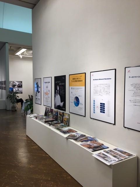 三重県 建築家展 ASJイベント 建築家との家づくり 住宅展