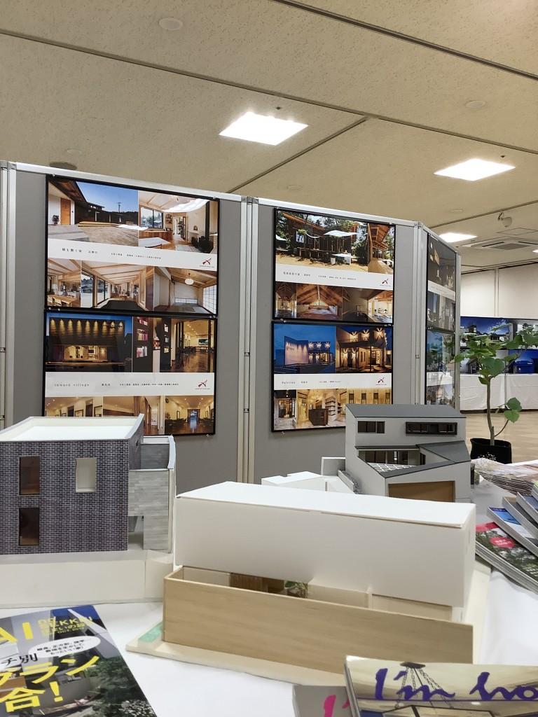 三重県APOAスタジオ 建築家展 建築家との家づくりの模型やパネルにて展示いたしております