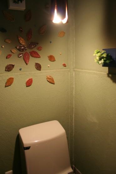葉っぱのタイルでトイレもおしゃれに