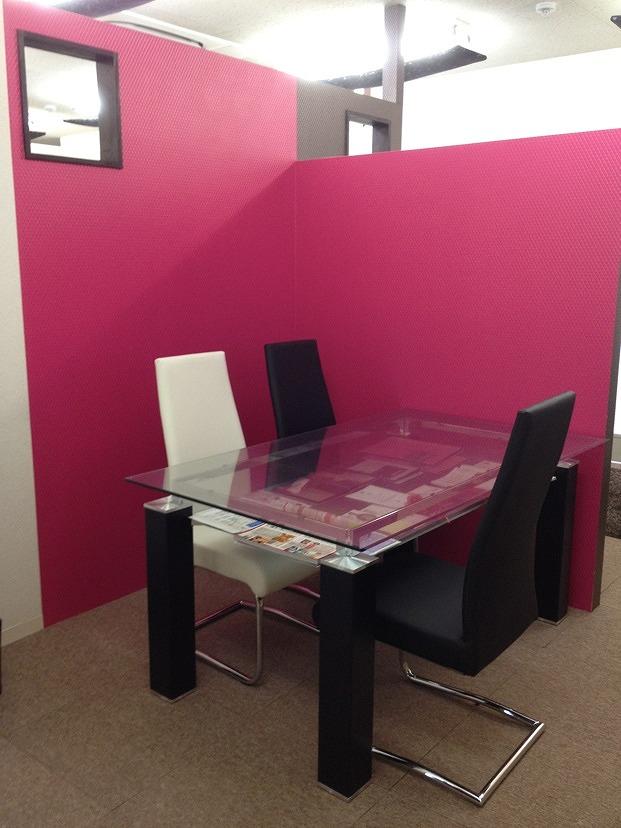 エステ 待合 椅子 ピンク デザイン