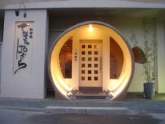 居酒屋、バー店舗設計