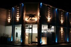 ジャイブ  美容室 ライト デザイン 照明