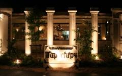 タップチップス レストラン居酒屋 リノベーション 建築家