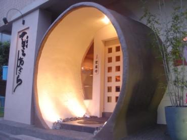 居酒屋、店舗デザイン設計 建築家の和食