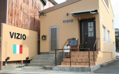 イタリア 料理 パスタ VIZIO オレンジ 外観 飲食店