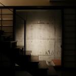 コンクリート壁 階段 シンプル