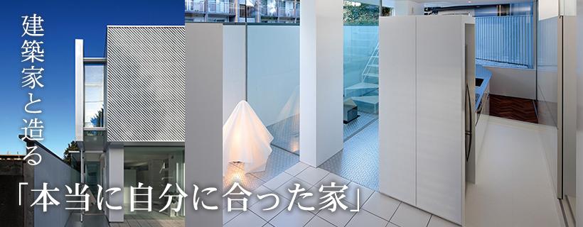 愛知・三重で店舗設計・デザインリフォームをお考えの方はASJ APOAスタジオにお任せください!